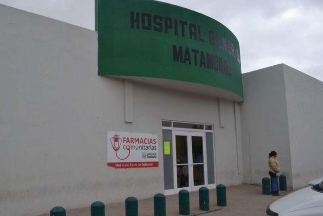 2511hospital